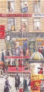 Воскресный день. Санкт Петербург, начало 20 века. Sunday/ Saint Petersburg, hte beginning of 20 century.