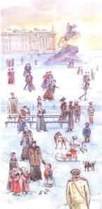 Зима в Санкт Петербурге. Начало 20 века. Winter in Saint Petersburg. The beginning of 20 century