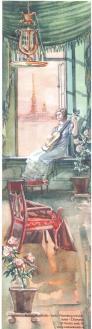 Петербургское окно -реверс