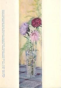 Обложка комплекта СССР- цветы-1975