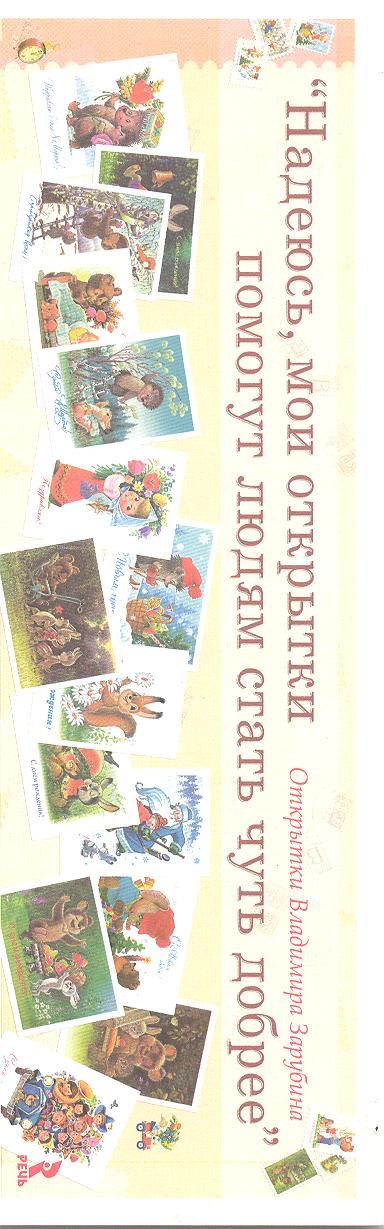 Электронный каталог открыток, картинки прикольные