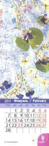 Флористические этюды-февраль