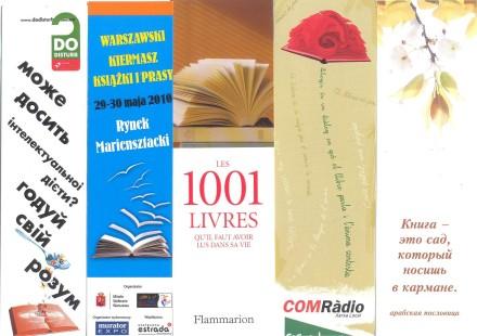 закладки о книгах и чтении-3
