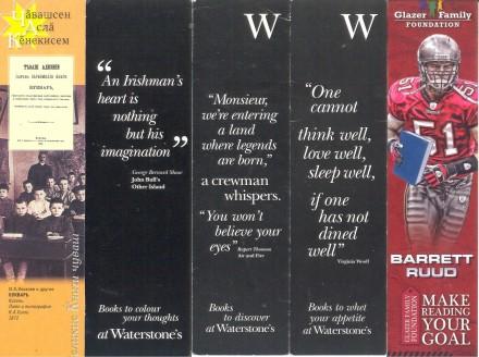 закладки о книгах и чтении-4а