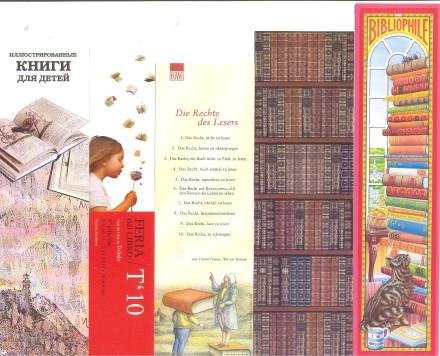 закладки о книгах и чтении-6