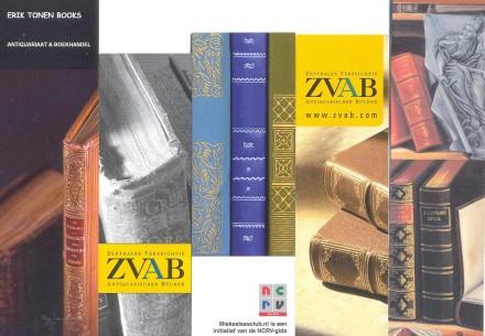 закладки о книгах и чтении-8