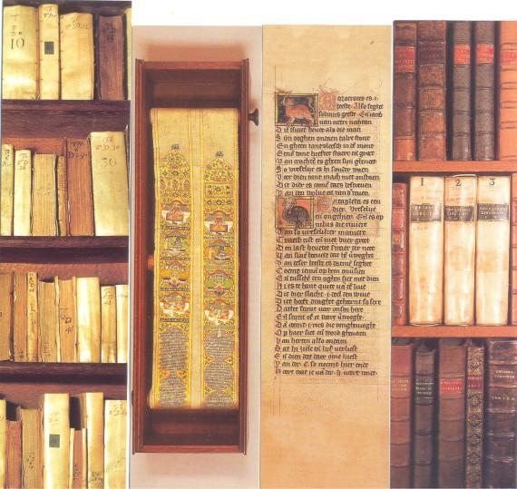 Библиотеки-са