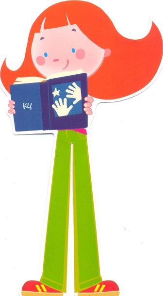 закладки о книгах и чтении 15