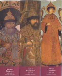 Историч. м. - романовы 1-3