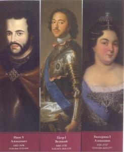 Историч. м. - романовы 4-6