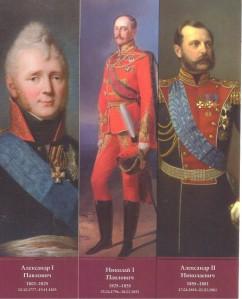 Историч. м. - романовы13-15