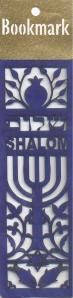 Cтраны мира-минора- Израиль