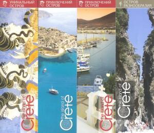 греция-3-крит