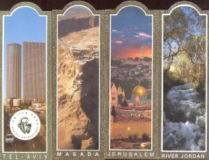 израэль 3