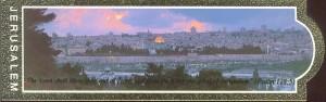 израэль 4
