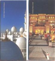 Страны мира -Арабские эмираты от Т.А. -aniana11947 из Москвы
