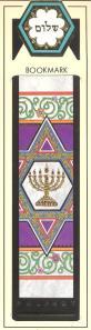 Страны мира -Израиль- подарок от Марины
