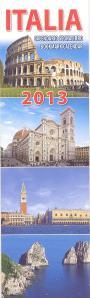 Страны мира - Италия-Календарь -закладка