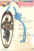 Страны мира-Корея -нац инструмент