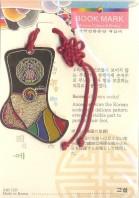 Страны мира-Корея -носок - от ирины цвитковской