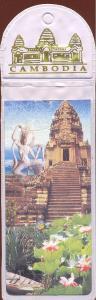 Страны мира - Камбоджа
