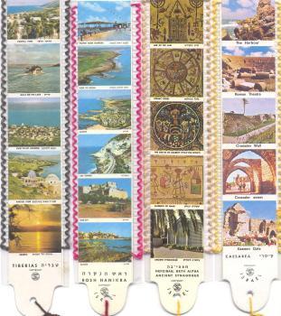 Израиль от Наташи 1