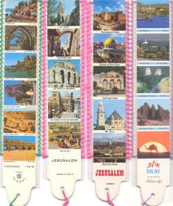 Израиль от Наташи 2