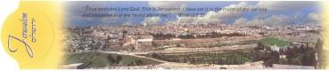 Израиль от Наташи 5а