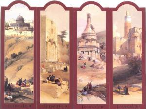 Израиль от Наташи -Дэвид Робертс1
