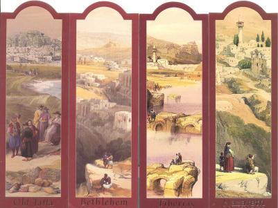 Израиль от Наташи -Дэвид  Робертс2