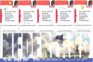пазл нидерланды