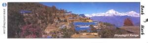 Страны мира-Непал-Дхаулагbри б