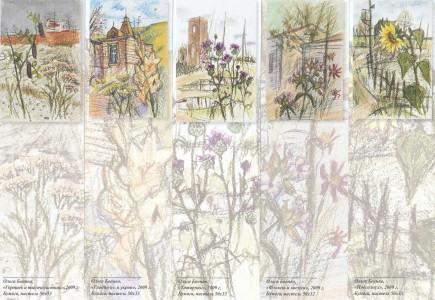 Ольга Боенко-комплект цветы