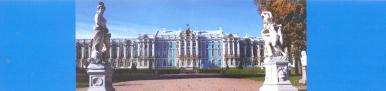 Царское село-вид на дворец