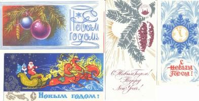 Новогодняя реклама ГУМа-4шт- 70-е г