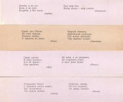 Городецкий -набор -загадки-1964-реверс