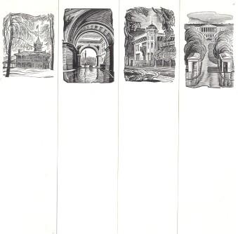 гравюры на дереве-худ РСФСР-69-Сердюков