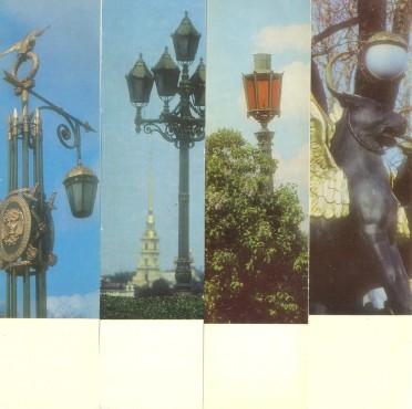 К з-к с фонорями-75г-Лениздат, фото Н. Мельников