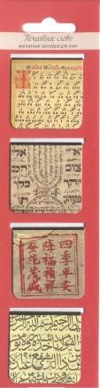 Музей истории религии аверс