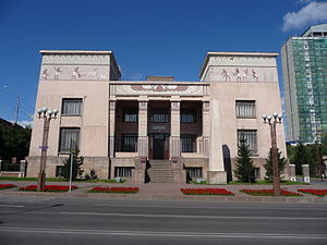 Krasnoyarsk_museum_of_local_lore